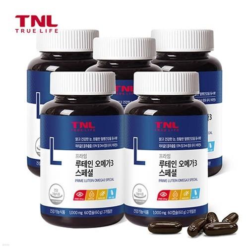 TNL뉴트리션 루테인 오메가3 5병 (총 10개월분)