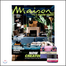 Maison 메종 A형 (여성월간) : 11월 [2019]
