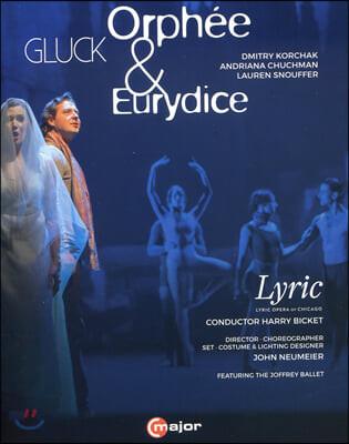 Dmitry Korchak 글룩: 오페라 '오르페와 유리디스' [프랑스 버전] (Gluck: Orphee et Eurydice)