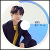 데이식스 (DAY6) - Best Day2 (Picture Label) (원필 Ver.)