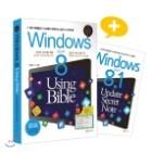 Windows 8 Using Bible