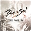 �?�̵� & �ҿ� (Blade & Soul) : The World OST