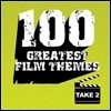 100 Greatest Film Themes Take 2 (Deluxe Edition)