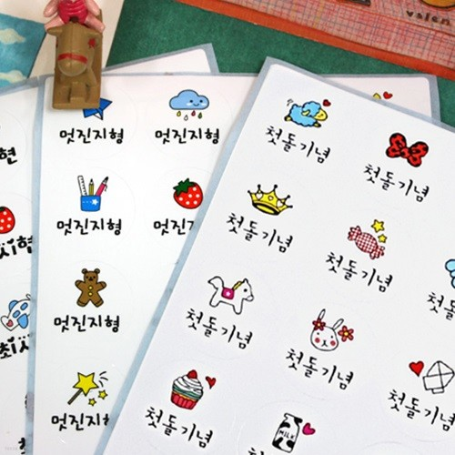 [주문제작] 퍼니맨 캐릭터 네임스티커 (원형3종)