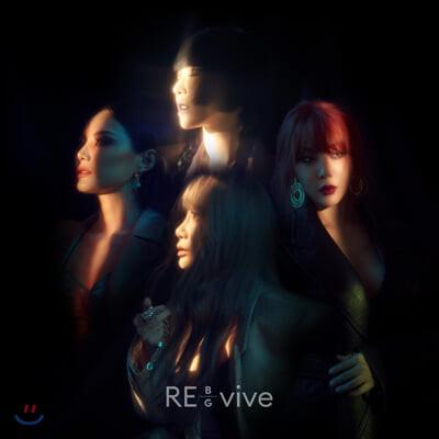 브라운 아이드 걸스 (Brown Eyed Girls) - RE_vive