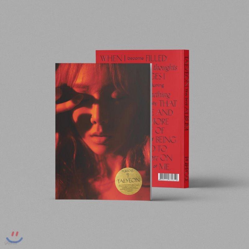 태연 (Taeyeon) 2집 -  Purpose [Deluxe Edition]