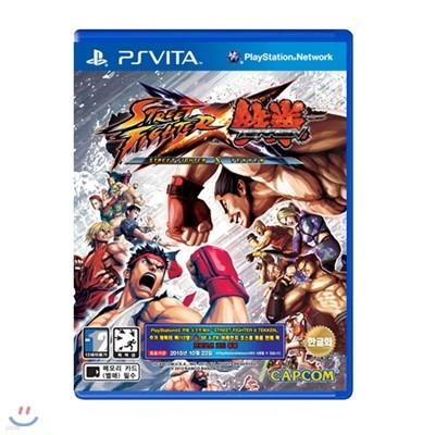 [PSVITA] 스트리트 파이터 X 철권(Street Fighter X Tekken)