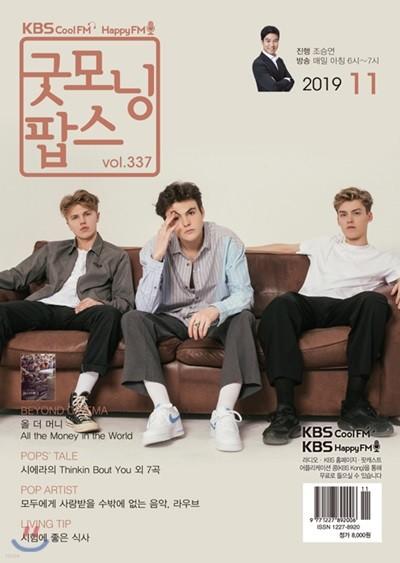 굿모닝팝스 (월간) : 11월 [2019]