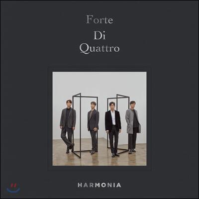 포르테 디 콰트로 (Forte Di Quattro) - 3집 HARMONIA