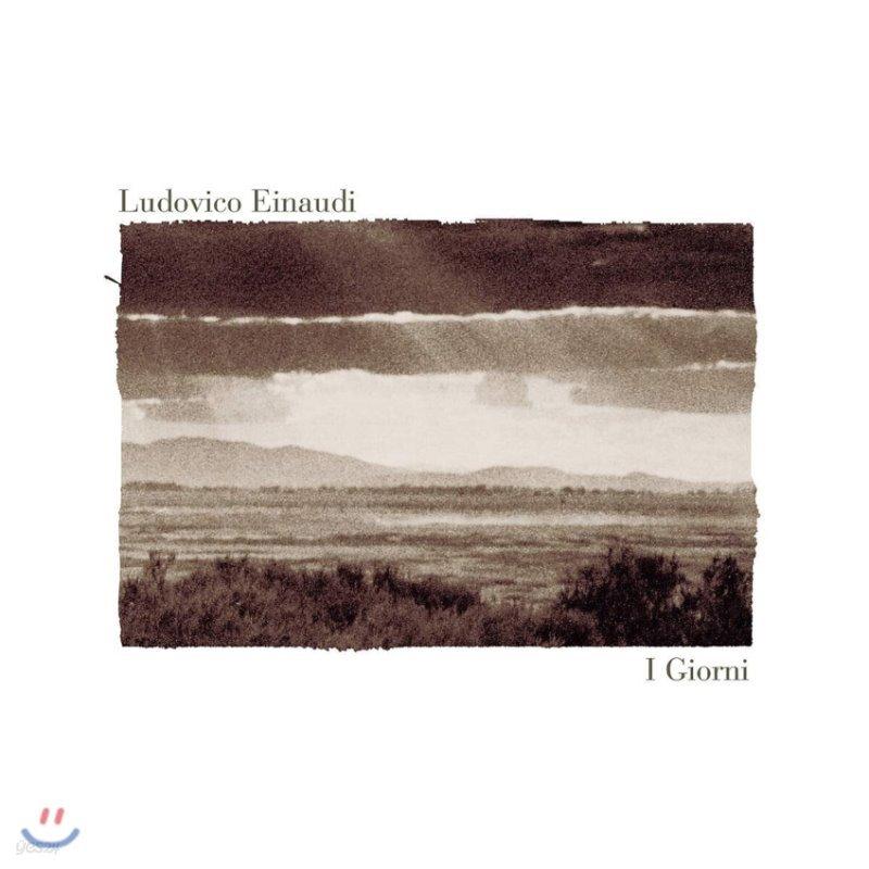 루도비코 에이나우디 - 이 지오르니 (Ludovico Einaudi - I Giorni) [2LP]
