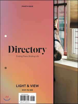 디렉토리 Directory (계간) : No.4 [2019]