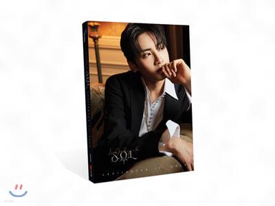 이진혁 - S.O.L [Gold ver.]