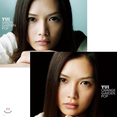 Yui (유이) - ORANGE GARDEN POP + GREEN GARDEN POP (일본 수입 초회 한정반 패키지)