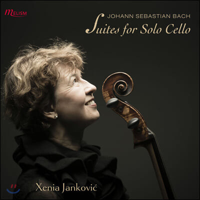 Xenia Jankovic 바흐: 첼로를 위한 모음곡 전곡집 (Bach: Complete Cello Suites)