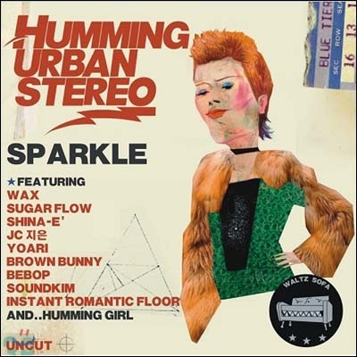 허밍 어반 스테레오 (Humming Urban Stereo) 4집 -  Sparkle