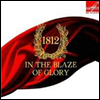1812 - ������ �Ҳ� (1812 - In the Blaze of Glory) - Evgeny Svetlanov