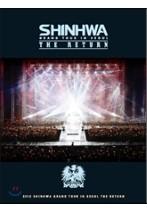 신화 (Shinhwa) 14주년 기념 콘서트 DVD : The Return