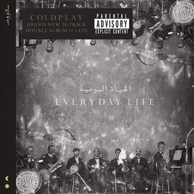 Coldplay - Everyday Life (Digipack)