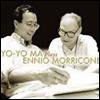 요요 마가 연주하는 엔니오 모리코네 (Yo-Yo Ma Plays Ennio Morricone) (Japan Bonus Tracks)(Blu-spec CD2) - 요요 마 (Yo-Yo Ma)