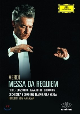 Herbert von Karajan 베르디 : 레퀴엠 (Verdi : Messa Da Requiem) 헤르베르트 폰 카라얀
