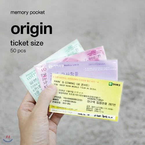 메모리 포켓 - 영화티켓(오리진) 50장
