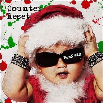 카운터 리셋 (Counter Reset) - Punxmas