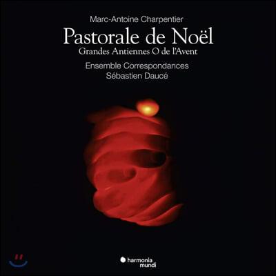 Ensemble Correspondances 샤르팡티에: 크리스마스 목가극 (Charpentier: Pastorale de Noel) [2LP]