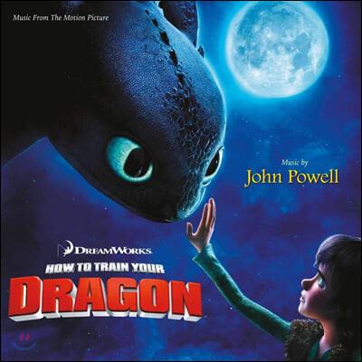 드래곤 길들이기 애니메이션 음악 (How To Train Your Dragon OST by John Powell)