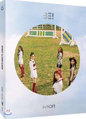 밴디트 (Bvndit) - 미니앨범 1집 : BE!