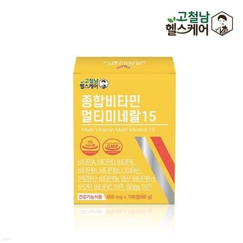 고철남헬스케어 종합비타민 멀티미네랄15 600mg x 100정 100일분