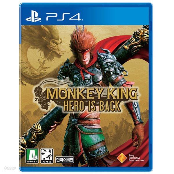PS4 몽키킹 히어로 이즈 백 한글판 / 특전DLC동봉