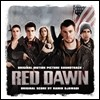 Red Dawn (���� ��) OST (By Ramin Djawadi)