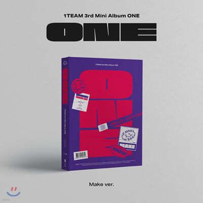 원팀(1TEAM) - 미니앨범 3집 : ONE [Make Ver.]