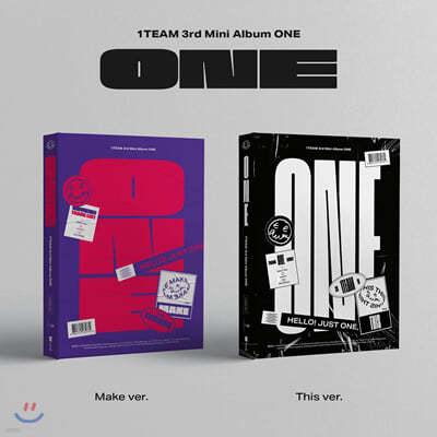 원팀(1TEAM) - 미니앨범 3집 : ONE [SET]