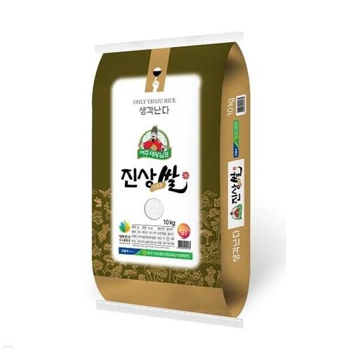 2020년 대왕님표 여주쌀 10kg/여주시농협