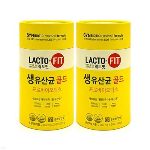 [종근당건강] 락토핏 생유산균 골드 (2g*50포) * 2세트 / 총 100포