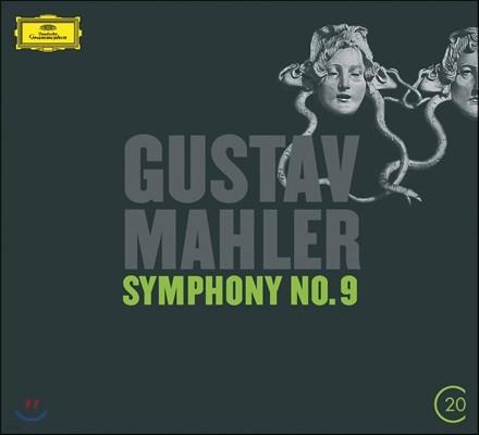Claudio Abbado 말러: 교향곡 9번 (Mahler: Symphony No. 9 in D major) 클라우디오 아바도