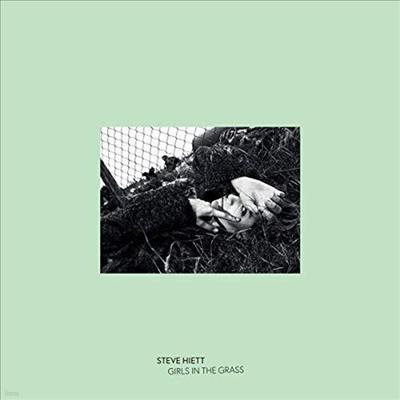 Steve Hiett - Girls In The Grass (Remastered)(140g LP)