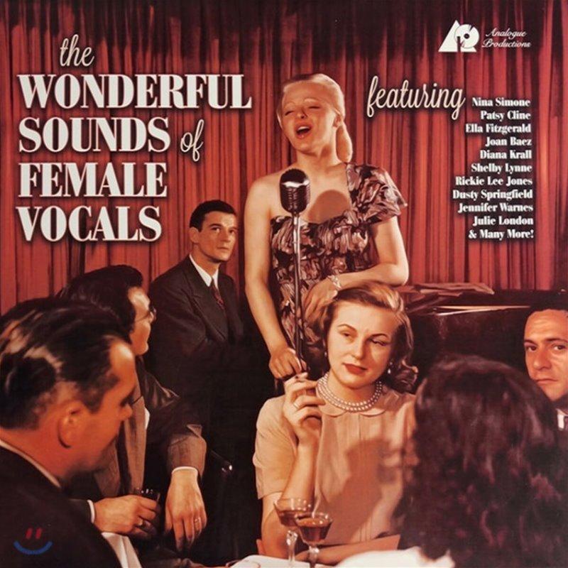 재즈 여성 보컬 고음질 음원 모음집 (The Wonderful Sounds of Female Vocals) [2LP]