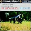 Arthur Rubinstein 라흐마니노프: 피아노 협주곡 2번 - 아르투르 루빈스타인 (Rachmaninov: Concerto Op.18) [LP]