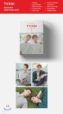 동방신기 (TVXQ!) 2020 시즌 그리팅