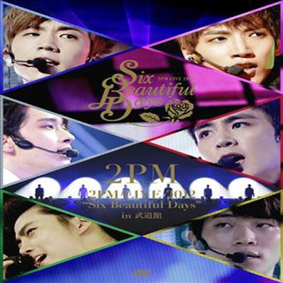 투피엠 (2PM) - Live 2012 : Six Beautiful Days In 武道館 (지역코드2)(2DVD+Photobook) (초회생산한정반)