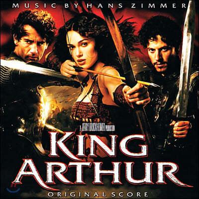 킹 아서 영화음악 (King Arthur OST by Hans Zimmer)