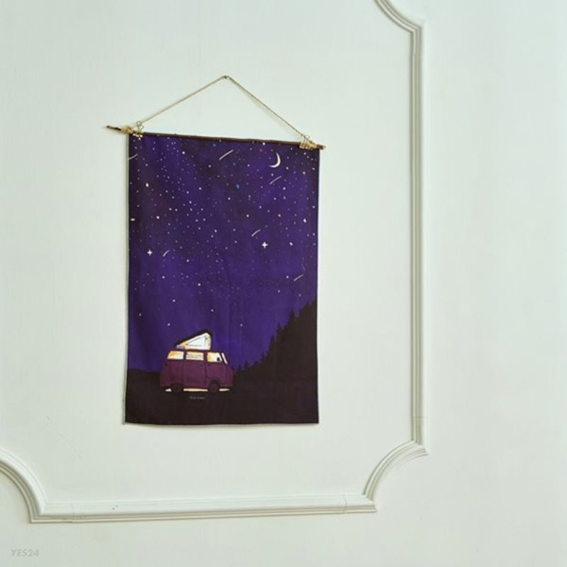 일상그림 패브릭포스터 '별이 빛나는 밤'