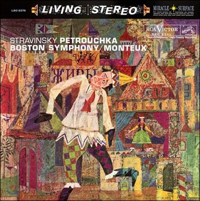 Pierre Monteux 스트라빈스키: 페트루슈카 - 피에르 몽퇴 (Stravinsky: Petrouchka) [LP]