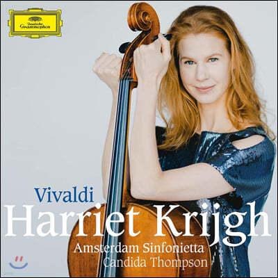 Harriet Krijgh 비발디: 첼로 협주곡 - 하리트 크레이흐 (Vivaldi: Cello Concerto)