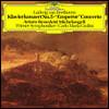 Arturo Benedetti Michelangeli 베토벤: 피아노 협주곡 5번 '황제' - 미켈란젤리 [LP]