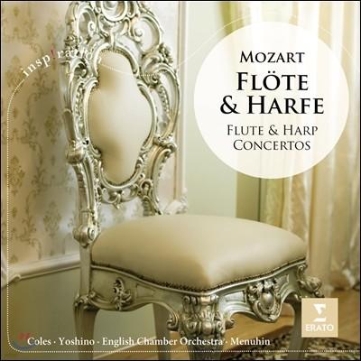 Yehudi Menuhin 모차르트: 플루트와 하프를 위한 협주곡 (Mozart : Flute & Harp Concertos)