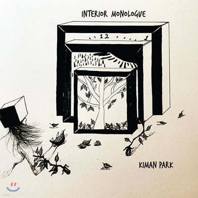 박기만 (Kiman Park) - Interior Monologue