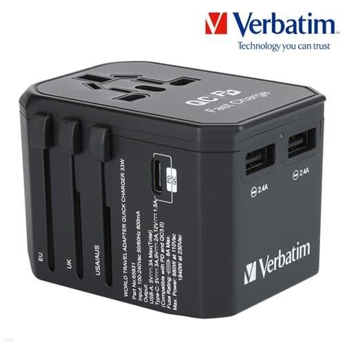 버바팀 여행용 3포트 퀵차지3.0 해외 멀티 플러그 아답터 충전기